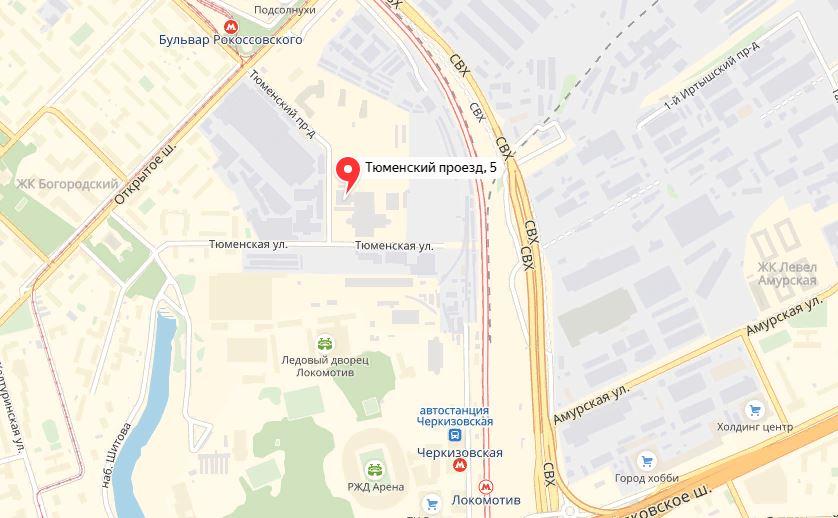Ремонт СангЕнга на Тюменском проезде