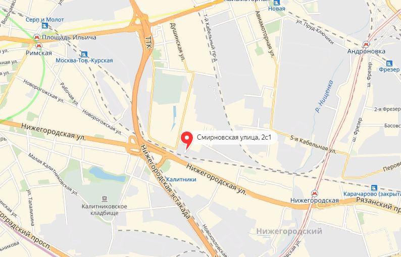 Сервис Санг Енг на Площади Ильича